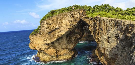 Reserva Natural Cueva del Indio